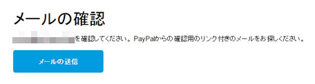 paypal06